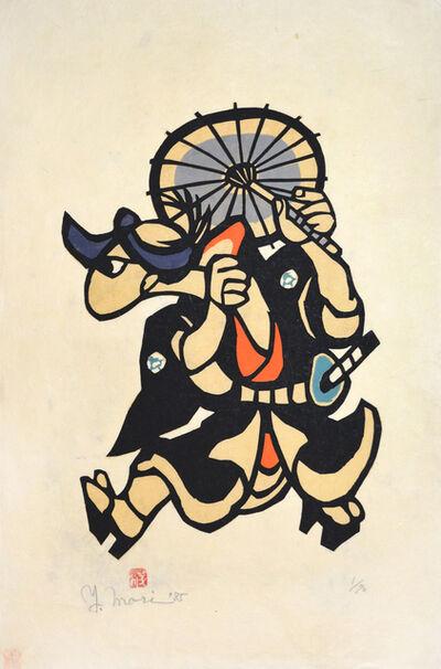 Yoshitoshi Mori, 'Sukeroku', 1985