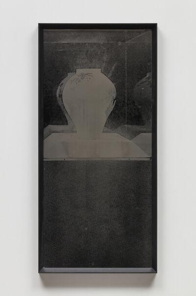 Hongshik Kim, 'Dialogue', 2018