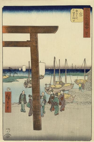Utagawa Hiroshige (Andō Hiroshige), 'Miya', 1855