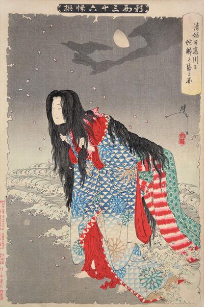 Tsukioka Yoshitoshi, 'Kiyohime Changing into a Serpent at Hidaka River', 1890