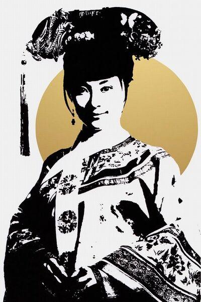 Agent X, 'Sasaki (Gold)', 2020