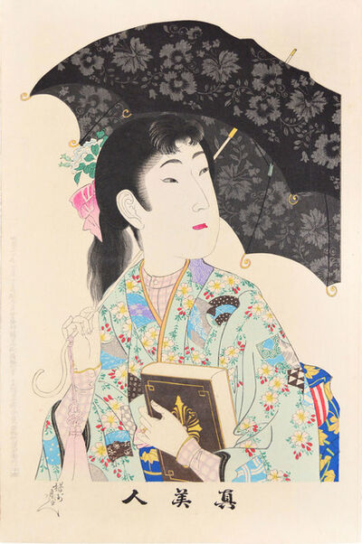 Toyohara Chikanobu, 'Young Girl Under a Parasol ', 1897