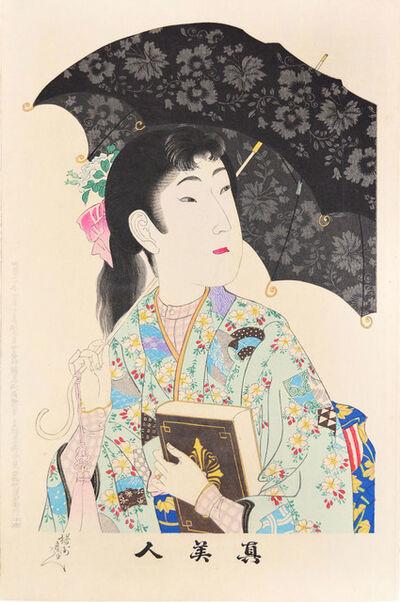 Toyohara Chikanobu, 'Young Girl Under a Parasol ', 1897