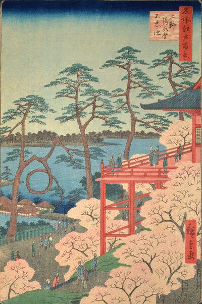 Utagawa Hiroshige (Andō Hiroshige), 'Kiyomizu Hall and Shinobazu Pond at Ueno', 1856