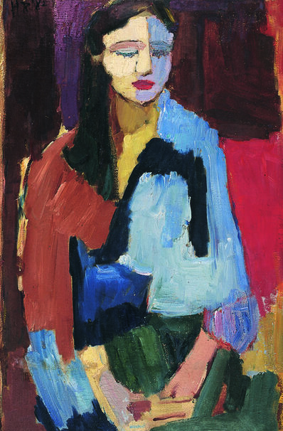 Huang Rui, 'Portrait of a Girl', 1982
