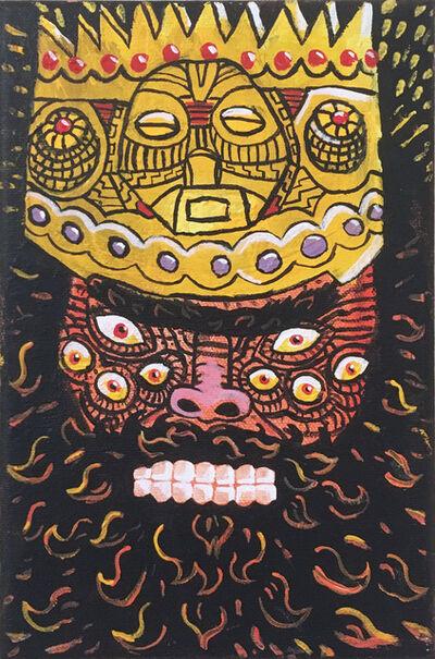 David Akey, 'The Many Eyed King', ca. 2020