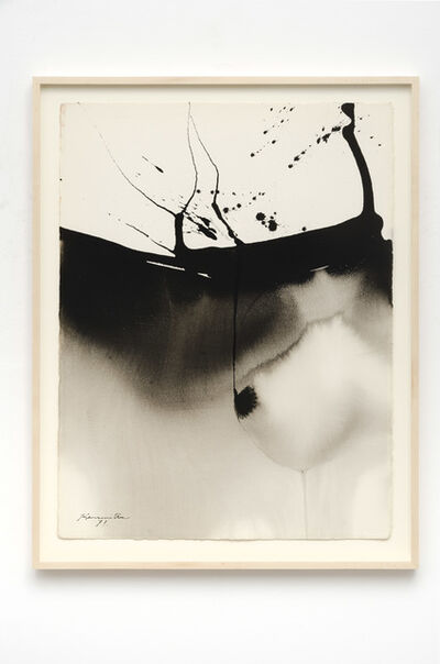 Matsumi Kanemitsu, 'Untitled', 1971