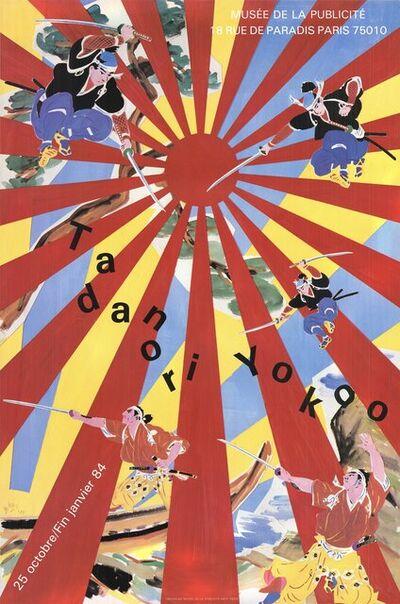 Tadanori Yokoo, 'Musee De La Publicite', 1983