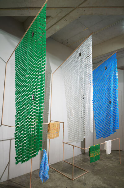 Yoo La Shin, ' Flagged Boxes', 2017
