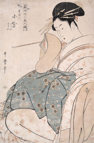 Kitagawa Utamaro, 'Komurasaki from the House of Tama', ca. 1794