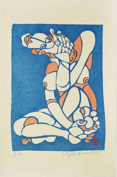 Yoshitoshi Mori, 'Imagine', 1981