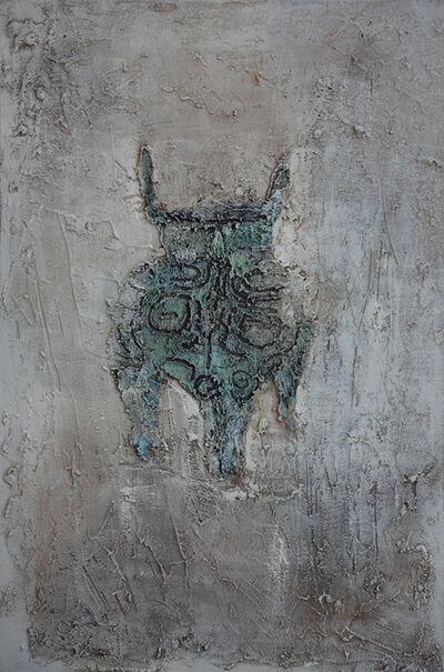 Liu Xiaomiao, 'Ding', 2015