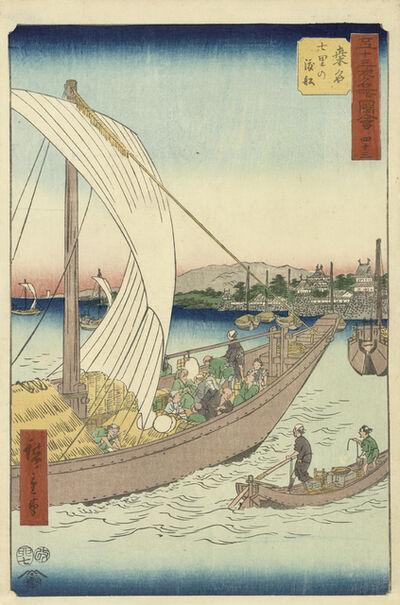 Utagawa Hiroshige (Andō Hiroshige), 'Kuwana', 1855
