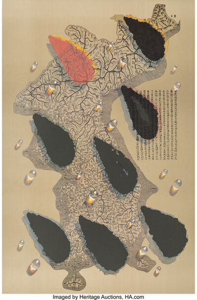 Kim Tschang-yeul, 'Water Drops, from The Official Arts Portfolio of the XXIVth Olympiad, Seoul, Korea', 1988
