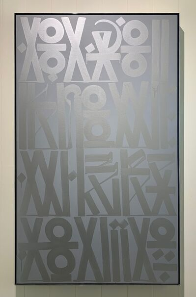 RETNA, 'You Do Know I Know Where You Live ', 2014