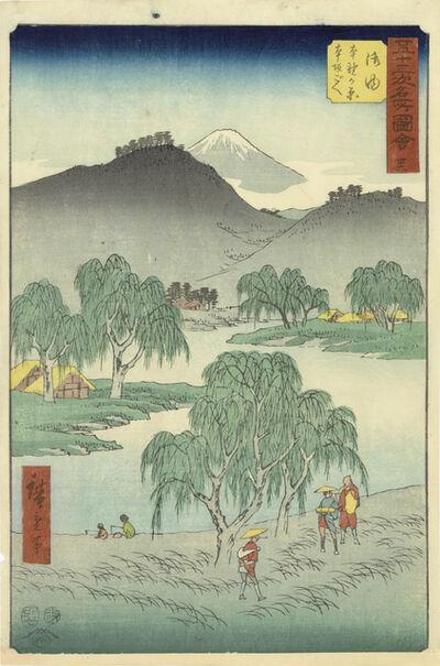 Utagawa Hiroshige (Andō Hiroshige), 'Goyu', 1855