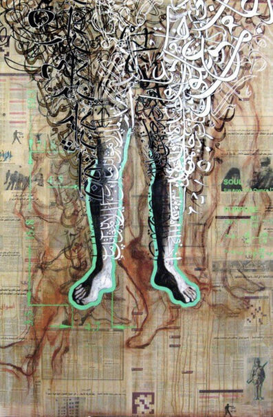 Ayad Alkadhi, 'Soul Purpose', 2011