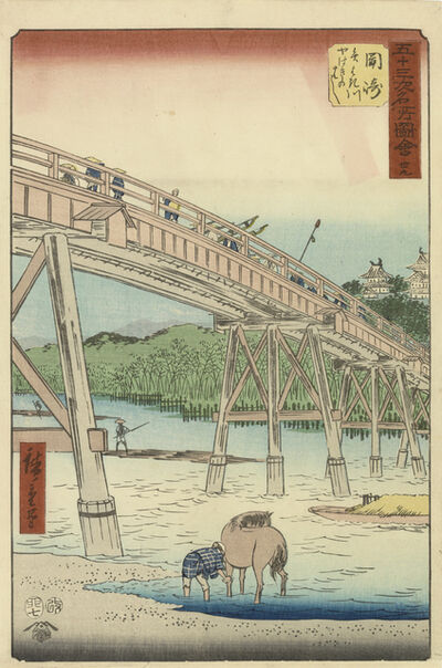 Utagawa Hiroshige (Andō Hiroshige), 'Okazaki', 1855
