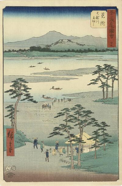 Utagawa Hiroshige (Andō Hiroshige), 'Mitsuke', 1855