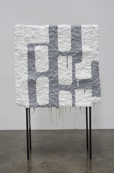 James Richard (b.1965), '#248', 2014