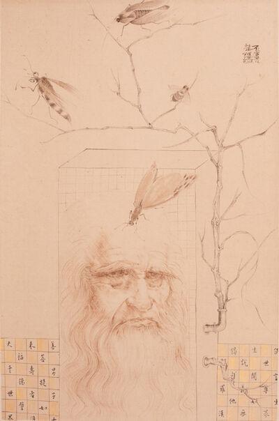 Shi Rongqiang, 'The Bodhimanda of Leonardo da Vinci', 2007