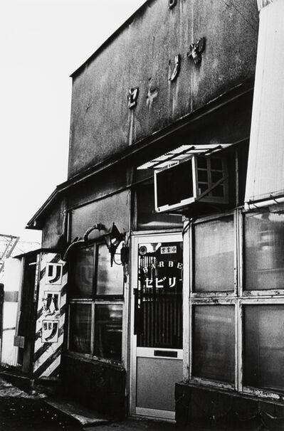 Daido Moriyama, 'Barber's Shop. 1, Setagaya-ku, Tokyo', 1990