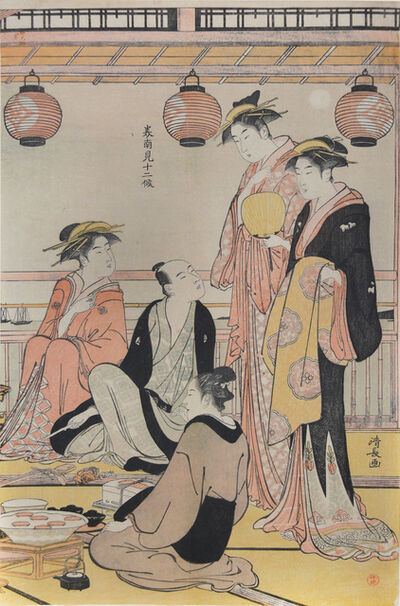 Torii Kiyonaga, 'The Eighth Month', ca. 1784