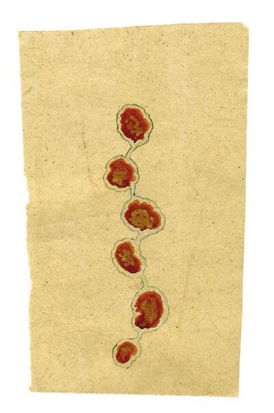 Unknown Artist, 'Untitled (Tantric 42)', 1980-2014