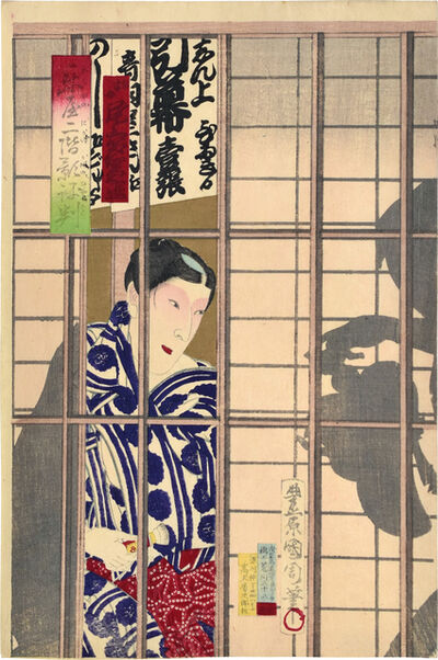 Toyohara Kunichika, 'The Popularity of the Upstairs Dressing Room: Onoe Taganojo II', ca. 1883