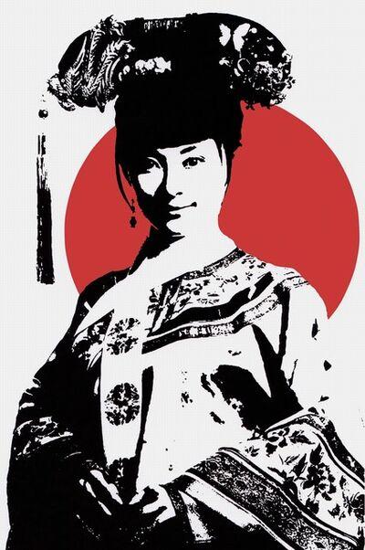 Agent X, 'Sasaki (Red)', 2020