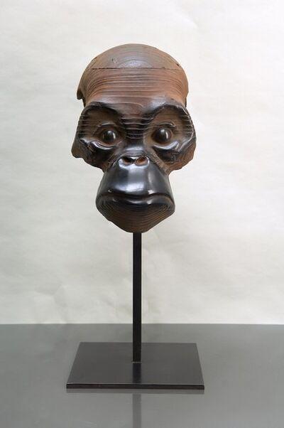 Quentin Garel, 'Mask of Baby Orangutan', 2017