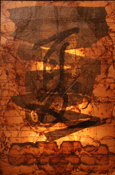 Frog King 蛙王, 'Fire Painting, Summer', 1975-1976