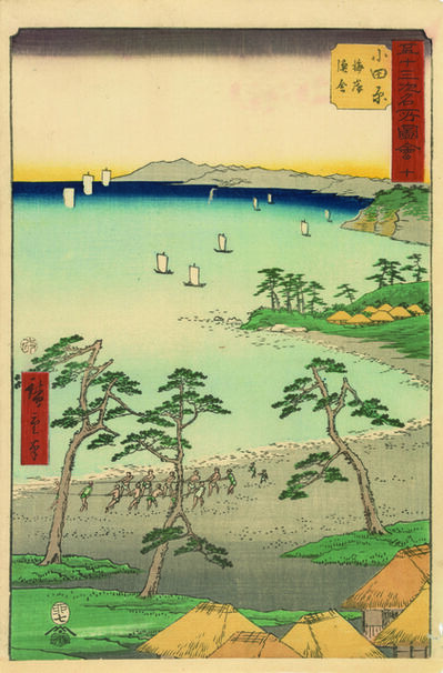 Utagawa Hiroshige (Andō Hiroshige), 'Odawara from the series Fifty-Three Stations of the Tokaido', 1855