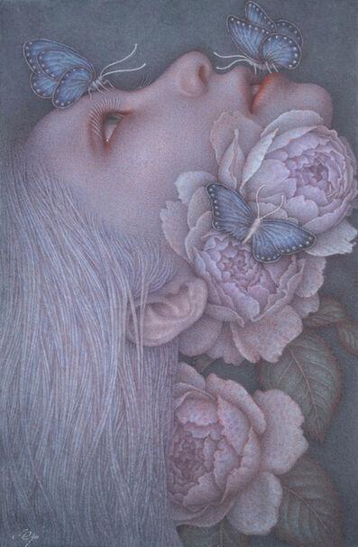 Atsuko Goto, 'The Dreamer's Devotion', 2020