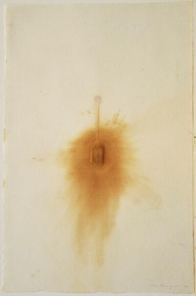 Tatsuo Kawaguchi, 'Relation-Quality Tea Bag', 1981