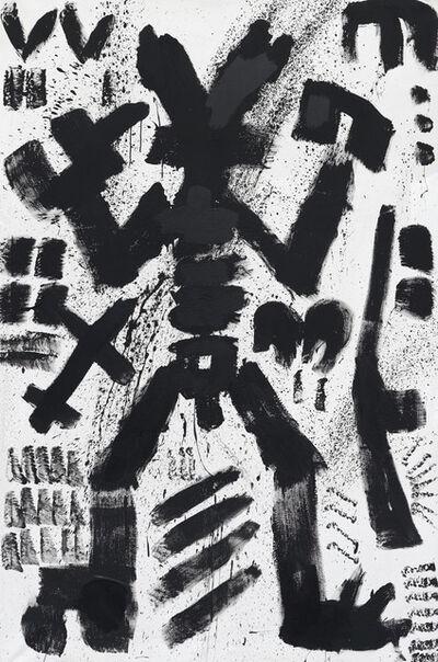 """A.R. Penck, '""""Standart-West K""""', ca. 1982"""
