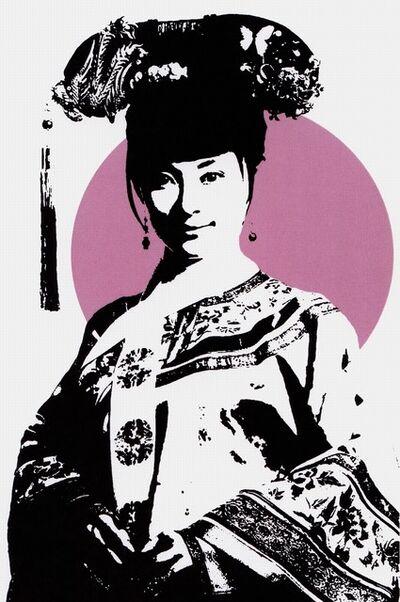 Agent X, 'Sasaki (Pink)', 2020