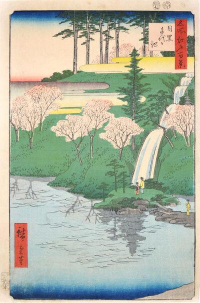 Utagawa Hiroshige (Andō Hiroshige), 'Chiyogaike Pond in Meguro', 1856