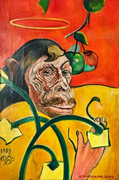 Ilya Chichkan, 'Homage to Paul Gauguin «Self-grotesque» ', 2019