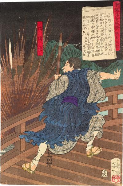 Tsukioka Yoshitoshi, 'Eastern Flowers of Rough Stories from the Floating World: Ito Koryu; Priest Dentatsu ', 1868