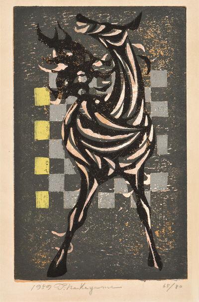 Nakayama Tadashi, 'Tablet of a Horse (Blue)', 1959