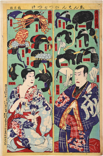 Toyohara Kunichika, 'Newly Publlished Wigs to Put On: Ichikawa Danjuro IX and Nakamura Fukusuke IV', Newly Publlished Wigs to Put On: Ichikawa Danjuro IX and Nakamura Fukusuke IV
