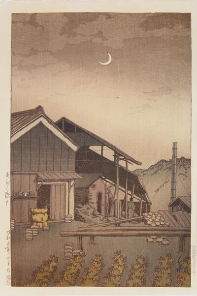 Kawase Hasui, 'Seto in Bishu', 1934