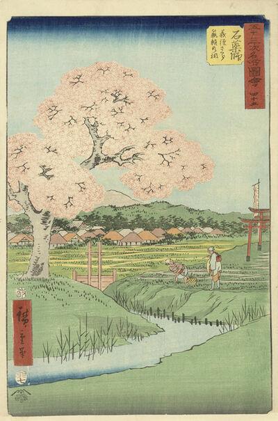 Utagawa Hiroshige (Andō Hiroshige), 'Ishiyakushi', 1855