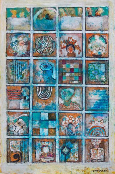 Nabil Anani, 'Memory', 2014