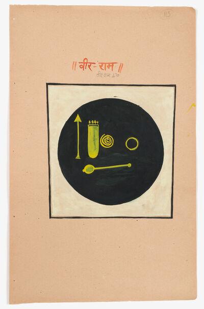 Badrinath Pandit, 'Title unknown', ca. 1950