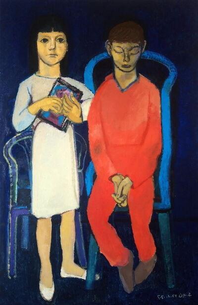 Houssam Ballan, 'Untitled', 2020