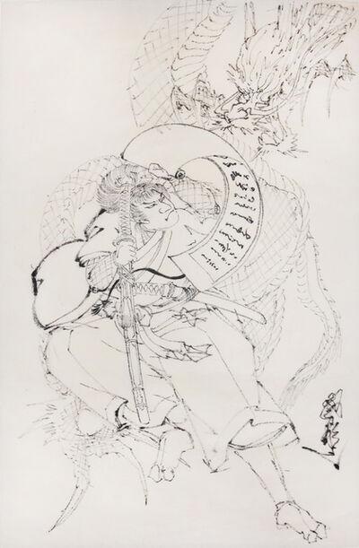 Horiyoshi III, 'Ryuo Dragon King Taro', ca. 2010