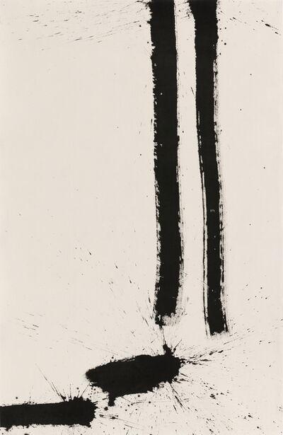 Kim Ho-deuk, 'Waterfall', 2018