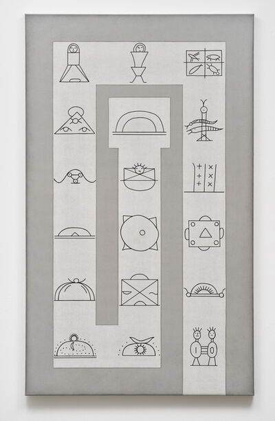 Rune Mields, 'Genesis: Die Schöpfung der Lenapeindianer (Amerika)', 1993